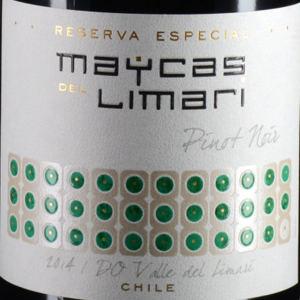 麦卡斯特选珍藏黑皮诺红葡萄酒(Maycas del Limari Reserva Especial Pinot Noir, Limari Valley, Chile)
