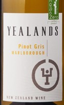 叶兰兹灰皮诺干白葡萄酒(Yealands Pinot Gris,Marlborough,New Zealand)
