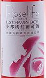 乡都玫瑰人生干型桃红葡萄酒(Les Champs D'or Rose Life Dry Rose,Xinjiang,China)