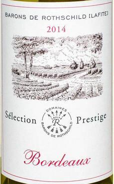 拉菲珍藏尚品干红葡萄酒(Barons de Rothschild Collection (Lafite) Selection Prestige Rouge, Bordeaux, France)