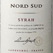 罗汉美桥南北系列西拉干红葡萄酒(Laurent Miquel Nord Sud Syrah,Vin de Pays d'Oc,France)