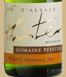 Domaine Pfister Riesling Silberberg,Alsace,France