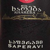 克拉贝酒庄晚红蜜干红葡萄酒(Khareba Saperavi,Kakheti,Georgia)
