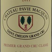 柏菲玛凯酒庄红葡萄酒(Chateau Pavie Macquin,Saint-Emilion Grand Cru Classe,France)