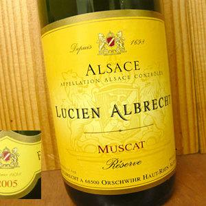 艾伯特珍藏麝香干白葡萄酒(Lucien Albrecht Reserve Muscat,Alsace,France)