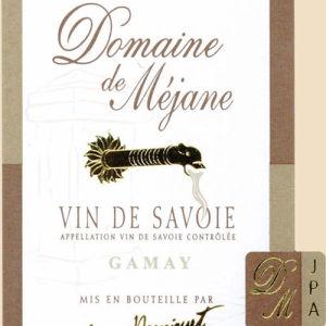 慕然酒庄佳美干红葡萄酒(Domaine de Mejane Gamay,Savoie,France)