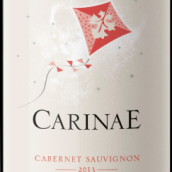 卡瑞尼赤霞珠干红葡萄酒(Carinae Cabernet Sauvignon, Mendoza, Argentina)