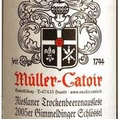 卡托尔金梅汀诗罗索雷司兰尼逐粒枯萄精选甜白葡萄酒(Muller-Catoir Gimmeldinger Schlossel Rieslaner Trockenbeerenauslese, Pfalz, Germany)