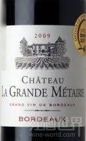 格兰梅泰里干红葡萄酒(Vignobles Buffeteau Chateau La Grande Metairie,Bordeaux,...)