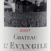 乐王吉酒庄红葡萄酒(Chateau L'Evangile,Pomerol,France)