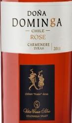 席尔瓦多纳多名戈珍藏系列佳美娜西拉桃红葡萄酒(Casa Silva Dona Dominga Reserva Rose,Colchagua Valley,Chile)
