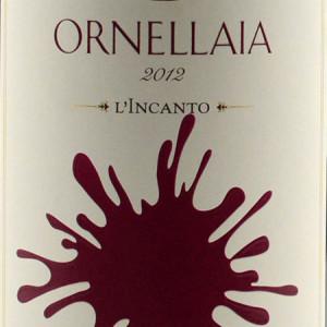 奥纳亚酒庄红葡萄酒(Ornellaia,Bolgheri,Italy)