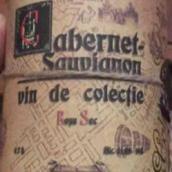 米列什蒂·米茨酒庄赤霞珠红葡萄酒(Milestii Mici Cabernet Sauvignon,Moldova)
