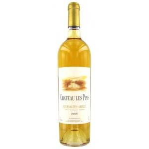 唐-布里亚松树酒庄'琥珀'天然甜白葡萄酒(Vignobles Dom-Brial Chateau Les Pins Ambre,Rivesaltes,France)