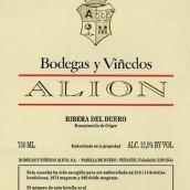 阿里安贝加西西里亚干红葡萄酒(Alion Vega-Sicilia,Ribera del Duero,Spain)