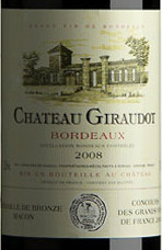 吉红多酒庄干红葡萄酒(Chateau Giraudot,Bordeaux,France)