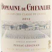 骑士酒庄红葡萄酒(Domaine de Chevalier,Pessac-Leognan,France)