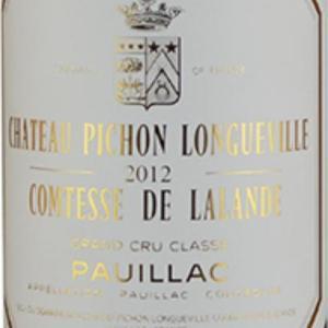 碧尚女爵酒庄红葡萄酒(Chateau Pichon-Longueville Comtesse de Lalande, Pauillac, France)