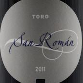 圣罗曼红葡萄酒(San Roman, Toro, Spain)