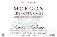 路易拉图墨贡香牡园干红葡萄酒(Louis Latour Morgon Les Charmes,Beaujolais,France)