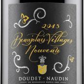 诺丁酒庄博若莱新酒(Doudet-Naudin Beaujolais Villages Nouveau,Beaujolais,France)