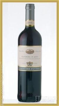 普维若巴贝拉干红葡萄酒(Cantine Povero Barbera d'Asti DOCG,Piedmont,Italy)