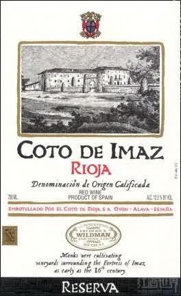 爱格多酒庄珍藏干红葡萄酒(El Coto de Rioja Coto de Imaz Reserva,Rioja DOCa,Spain)