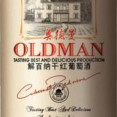 奥德曼庄园解百纳干红葡萄酒(Oldman Manor Cabernet,Shandong,China)
