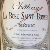 妙玫瑰酒庄桃红葡萄酒(Chateau La Rose Saint Bonnet,Medoc,France)
