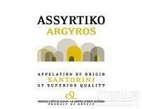 Estate Argyros Assyrtiko,Santorini,Greece