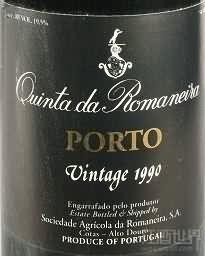 罗曼尼拉酒庄年份波特酒(Quinta da Romaneira Vintage Port,Portugal)