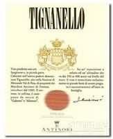 安东尼世家天娜干红葡萄酒(Marchesi Antinori Tignanello, Tuscany, Italy)
