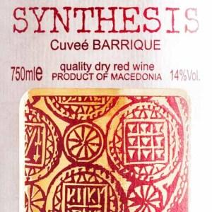 达维娜结合体橡木桶陈酿干红葡萄酒(Dalvina Synthesis Cuvee Barrique,Macedonia)