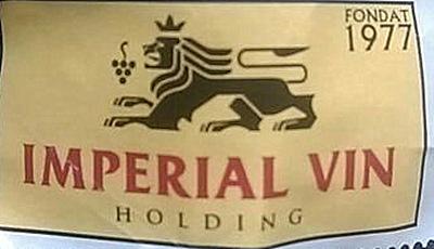帝梵酒庄守护红葡萄酒(Imperial Vin Holding,Moldova)
