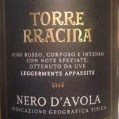 拉西那塔黑珍珠干红葡萄酒(Torre Rracina Nero d'Avola,Terre Siciliane,Italy)