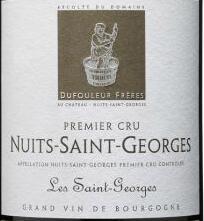 杜福尔兄弟酒庄圣乔治(夜圣乔治一级园)干红葡萄酒(Maison Dufouleur Freres Les Saint-Georges, Nuits-Saint-Georges Premier Cru, France)