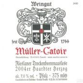 卡托尔哈尔特公爵雷司兰尼枯萄精选甜白葡萄酒(Muller-Catoir Haardter Herzog Rieslaner Trockenbeerenauslese, Pfalz, Germany)
