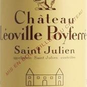 乐夫波菲庄园红葡萄酒(Chateau Leoville-Poyferre, Saint-Julien, France)