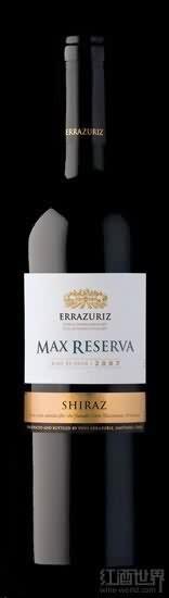 伊拉苏珍藏西拉干红葡萄酒(Errazuriz Max Reserva Shiraz, Aconcagua Valley, Chile)