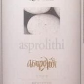 Oenoforos Asprolithi Roditis Patras,Pelopponnese,Greece