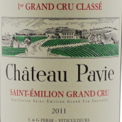 柏菲酒庄红葡萄酒(Chateau Pavie,Saint-Emilion Grand Cru Classe,France)