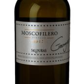 斯古洛斯玫瑰妃干白葡萄酒(Skouras Moscofilero,Peloponnese,Greece)