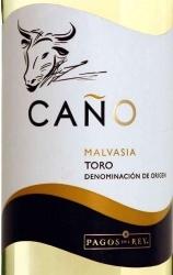索莱斯巴高阿雷古老干白葡萄酒(Felix Solis Pagos del Rey Cano Blanco,Toro,Spain)