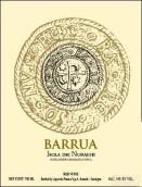 布尼卡巴洛亚佳丽酿赤霞珠混酿干红葡萄酒(Agricola Punica Barrua, Sardinia, Italy)