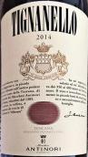 安东尼世家天娜红葡萄酒(Marchesi Antinori Tignanello, Tuscany, Italy)
