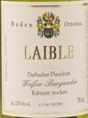 安德鲁斯·莱贝尔酒庄白皮诺小房干白葡萄酒(Weingut Andreas Laible Durbacher Plauelrain Weissburgunder ...)