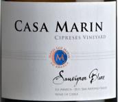 玛麟酒庄柏树园长相思干白葡萄酒(Vina Casa Marin Cipreses Vineyard Sauvignon Blanc, San Antonio Valley, Chile)