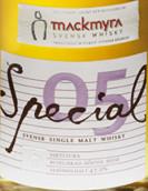麦克米拉特别系列05号瑞典单一麦芽威士忌(Mackmyra Special 05 Svensk Single Malt Whisky,Sweden)