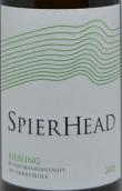 斯皮尔中心酒庄雷司令干白葡萄酒(SpierHead Riesling, Okanagan Valley, Canada)