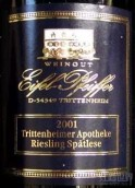 艾菲尔·法伊弗酒庄特里滕海姆阿波特克晚收雷司令甜白葡萄酒(Weingut Eifel-Pfeiffer Trittenheimer Apotheke Riesling ...)